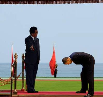 obama bowing in china