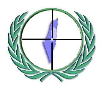 un_logo_israel