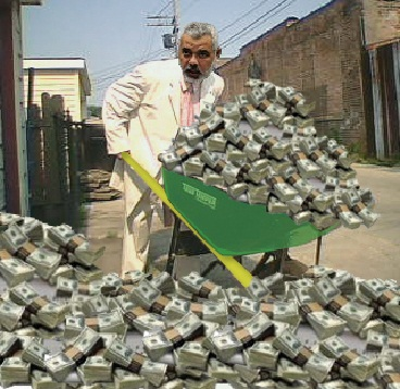 http://tundratabloids.com/wp-content/uploads/2011/11/hananiyeh-wheelbarrow-of-cash.jpg