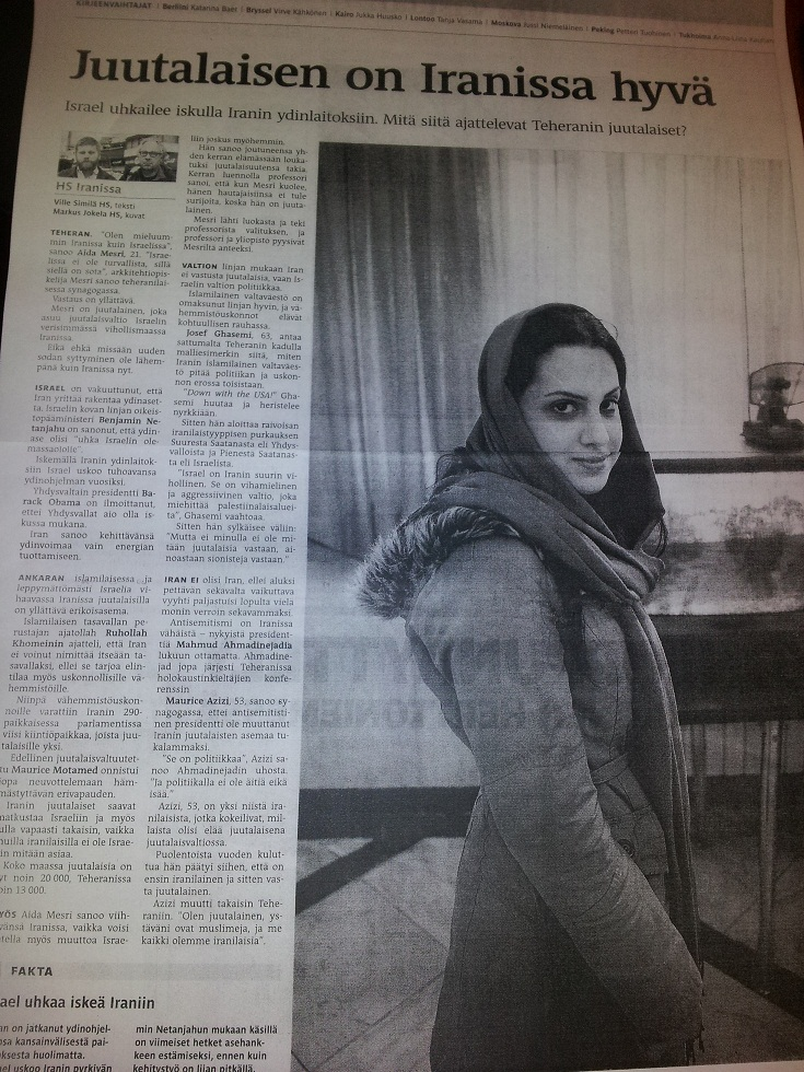 HS iran piece 11.3.2012