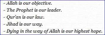 Muslim Brotherhood motto