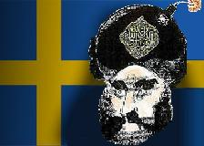 swedemobomb