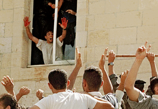 ramallah slaughter of idf soldiers