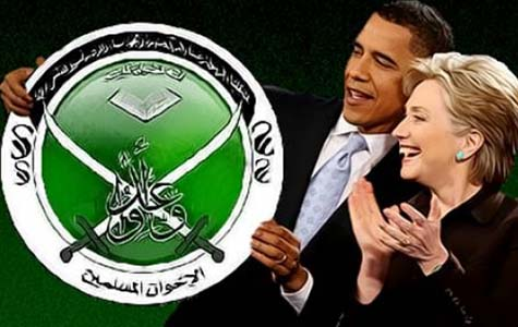 obama clinton and oic