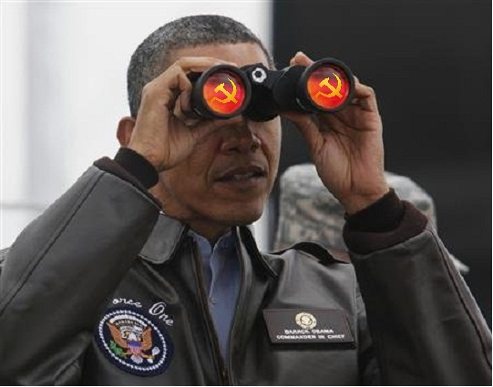 obama commie glasses