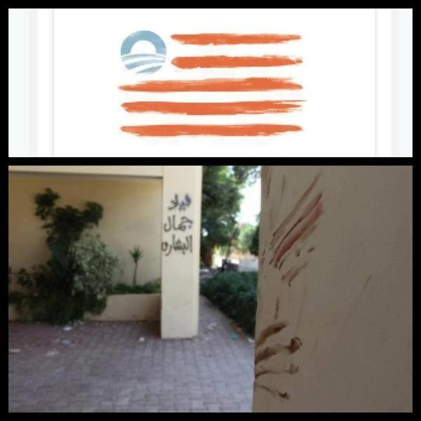 obama flag and benghazi bloody wall