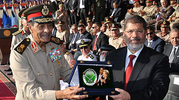 muslim brotherhood egypt award