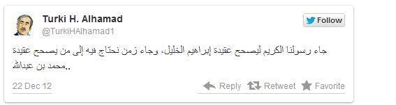 turki al hamad tweet  22.12.2012