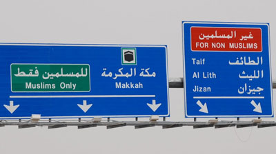 mecca sign muslims only
