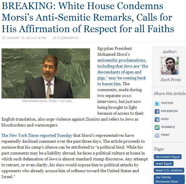 white House condemns morsi anti-jewish statements 15.1.2013