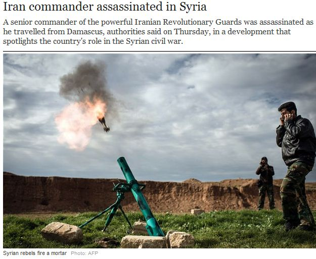 iranian commander assassinated in syria 15.2.2013