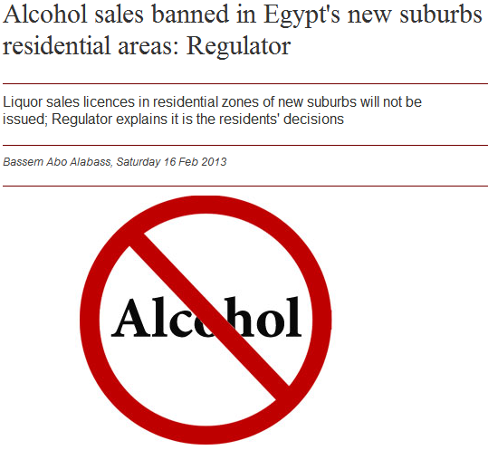 no booze in suburbs of cairo 18.2.2013