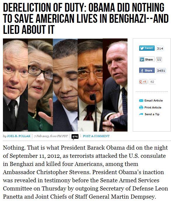 obama admin derilection of duty 8.2.2013