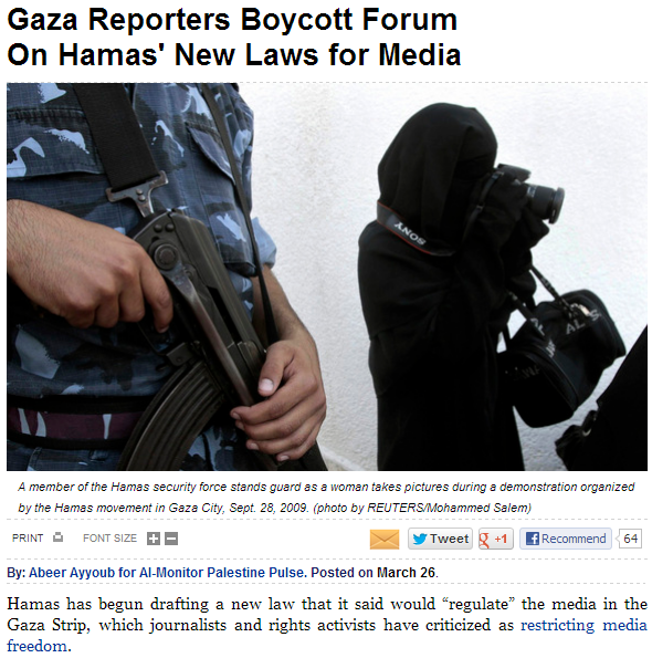 Palestinian journalists shocked of hamas legislation on their profession 28.3.2013