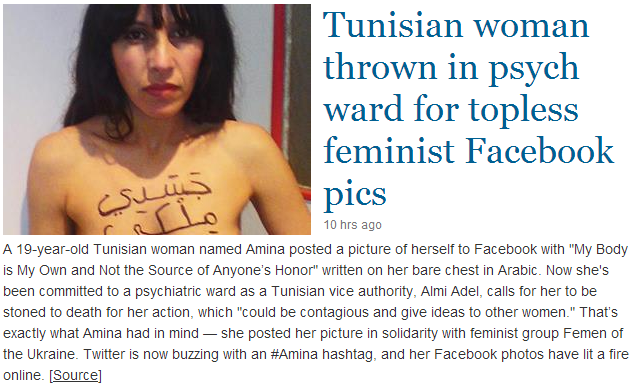 Tunisian feminist thrown into asylum for nude pics on fb 24.3.2013