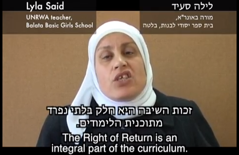 UNRWA SCHOOL AGENDA DESTROY JEWISH STATE PART OF CURRICULUM 18.3.2013