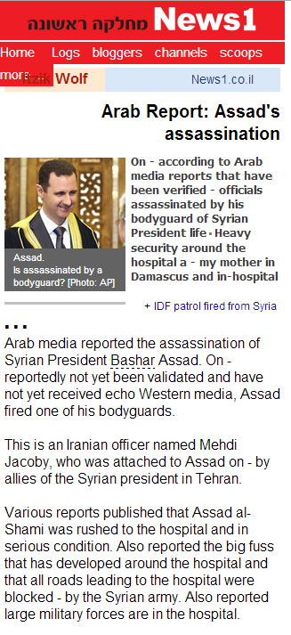 assad reported dead 24.3.2013