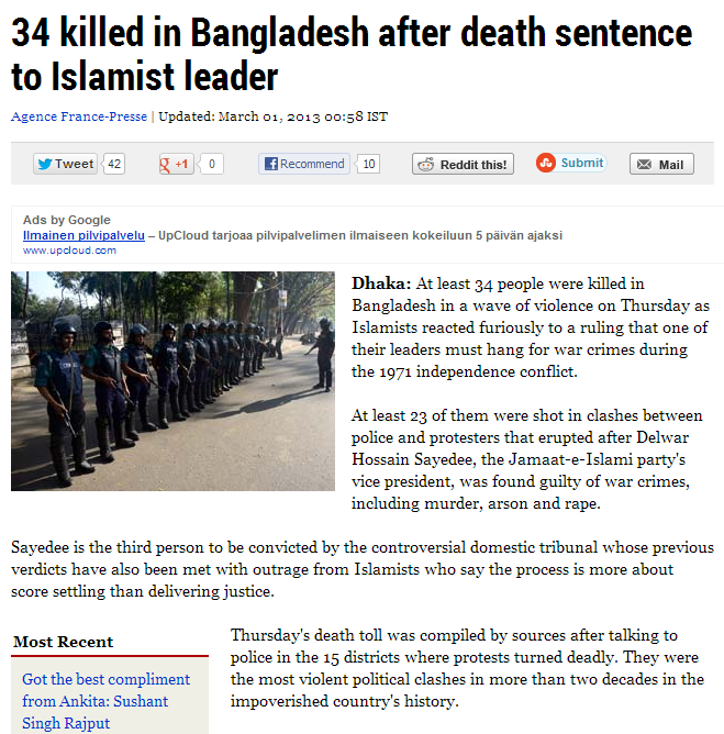 bangladeshi mayhem over execution of fundy muslim 1.3.2013