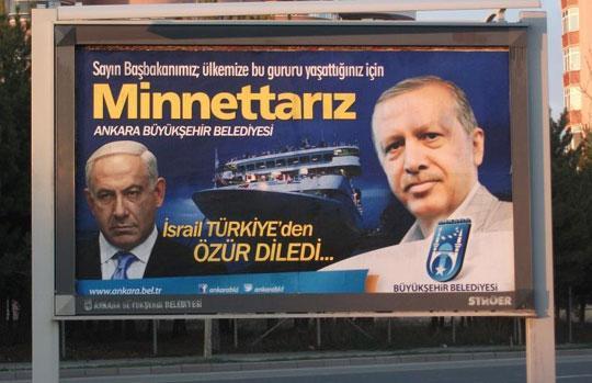 erdogan making israel kneel