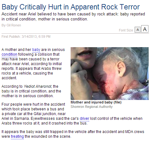 pali terror rock attack child critically wounded 14.3.2013