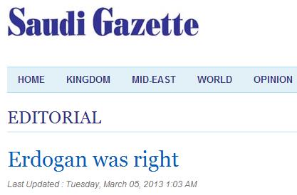 saudi gazette supports erdogan statement that zionism is fascism 5.2.2013