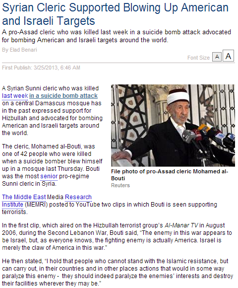 syrian cleric blown up by opposition supported teh same for Israelis and americans 25.3.2013