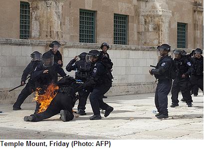 tards on temple mount firebombing israeli cops 8.3.2013