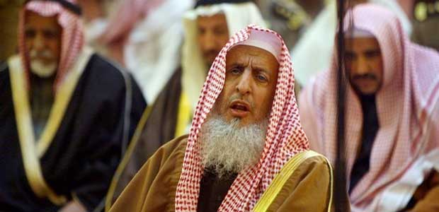 Grand-Mufti-Abdul-Aziz-al-ash-Shaikh