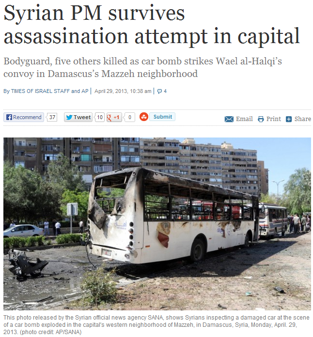 Syrian pm survives assassination attempt 29.4.2013