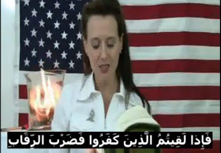 ann barnhardt burns the koran