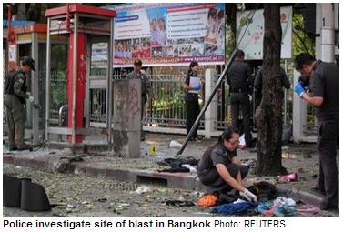 bang in bangkok