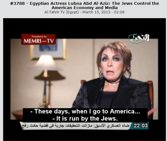 egyptian actress america run by the jews 5.4.2013