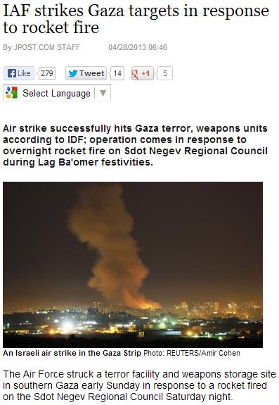 iaf target terror units in gaza 28.4.2013