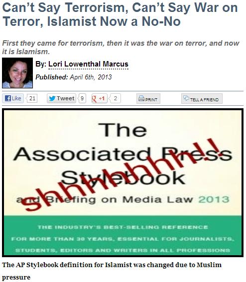 lori lowenthal marcus ap islamism 6.4.2013