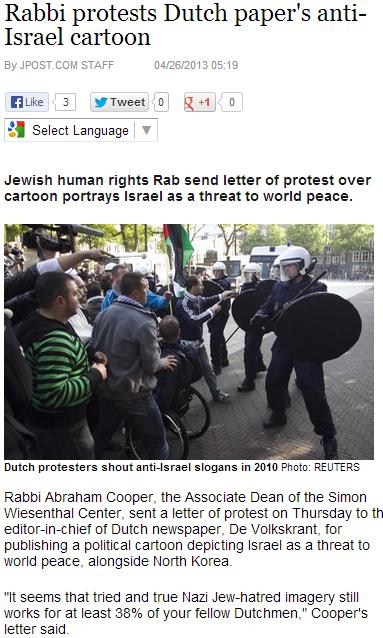 swc volkskrant anti-semitic cartoon 26.4.2013