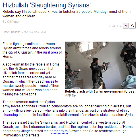 HIZBULLAH SLAUGHTERS WOMEN AND CHILDREN FOR ASSAD 7.5.2013