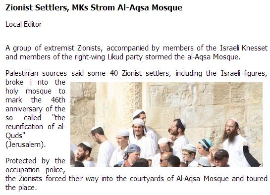Jews visit teh temple mount on jlem day, arabs seethe 8.5.2013