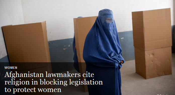 afghanistan rejects protecting women 18.5.2013