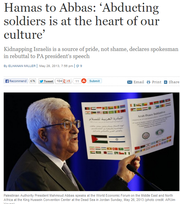 hamas to abbas its in our culture