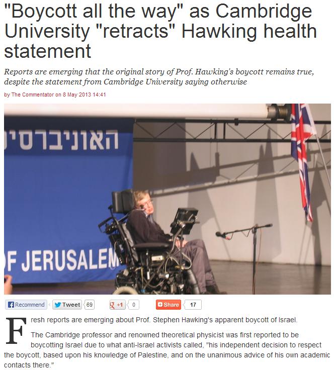 hawkings indeed wants to boycott israel 8.5.2013