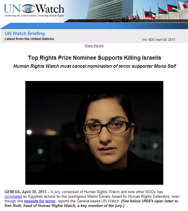 hrw to give award to activst who champions the murder of jews 1.5.2013