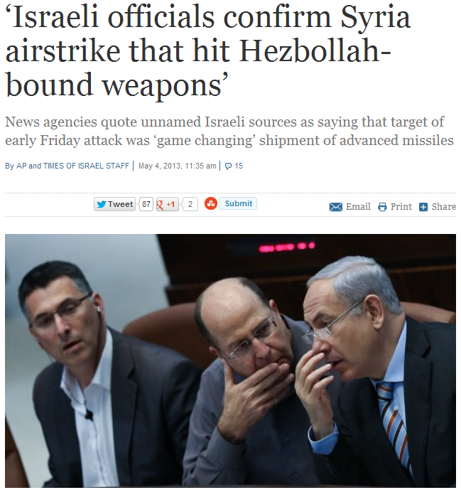 israel hit game changin weapons going to hezbollah 4.5.2013