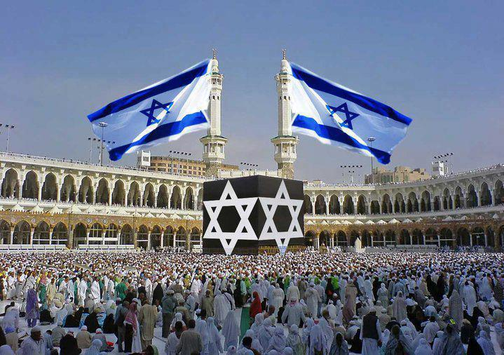 judaism over the kaaba