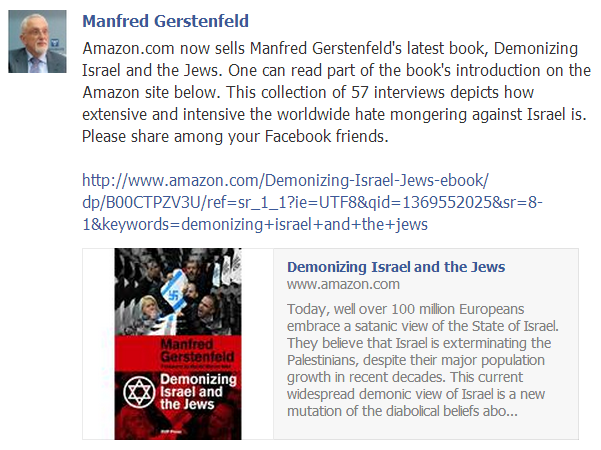manfred gerstenfeld demonizing israel and the jews 26.5.2013