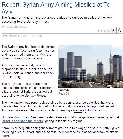 syrian regime aiming missles at tel aviv 19.5.2013