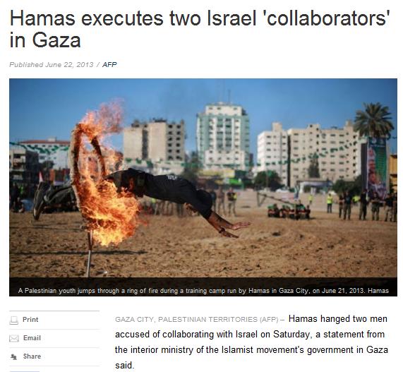 HAMAS EXECUTES TWO COLLABORATORS 22.6.2013