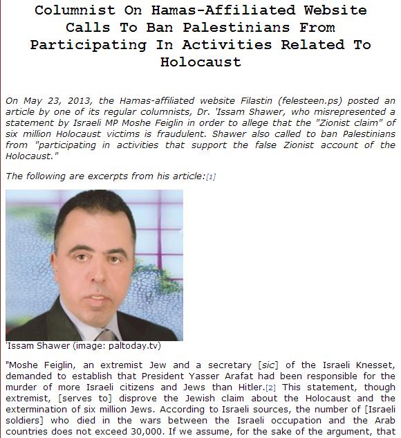 arab hamas coloumnist and his holocaust denial 21.6.2013
