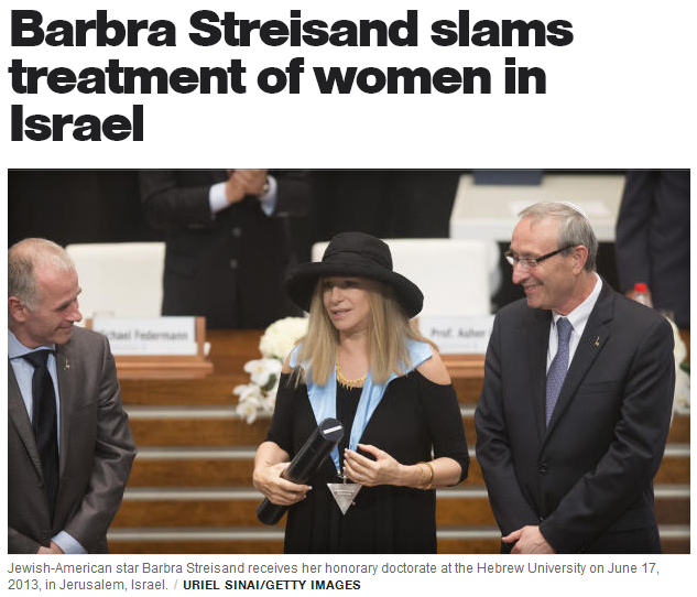 bawbwa streisand slams treatment of females ijn israel 18.6.2013