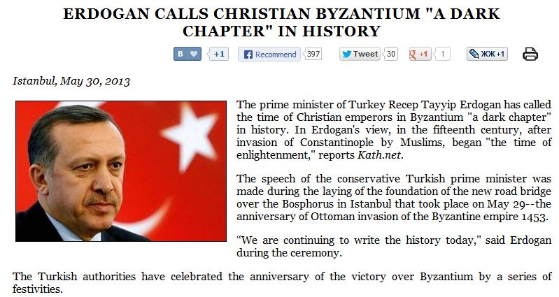 erdogan byzantium a dark chapter 18.6.2013