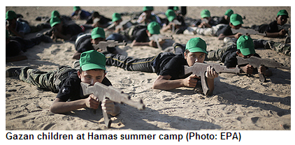 hamas summer camp fun